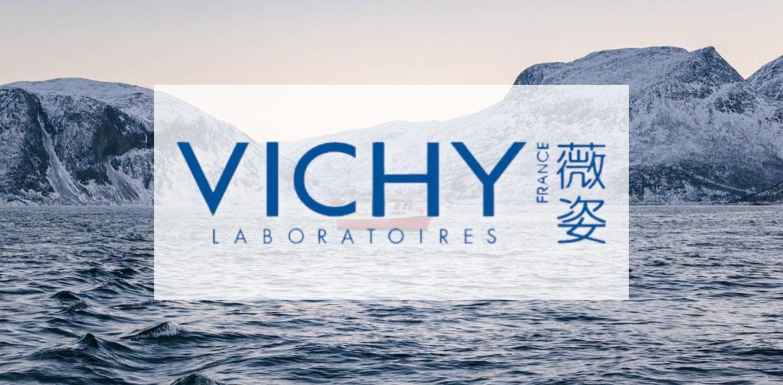 薇姿 Vichy