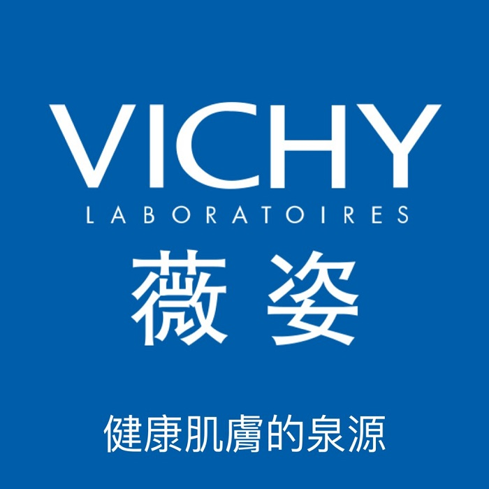 薇姿 Vichy M89火山能量微精華【富山】