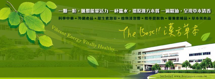 港香蘭 KPC Herbs