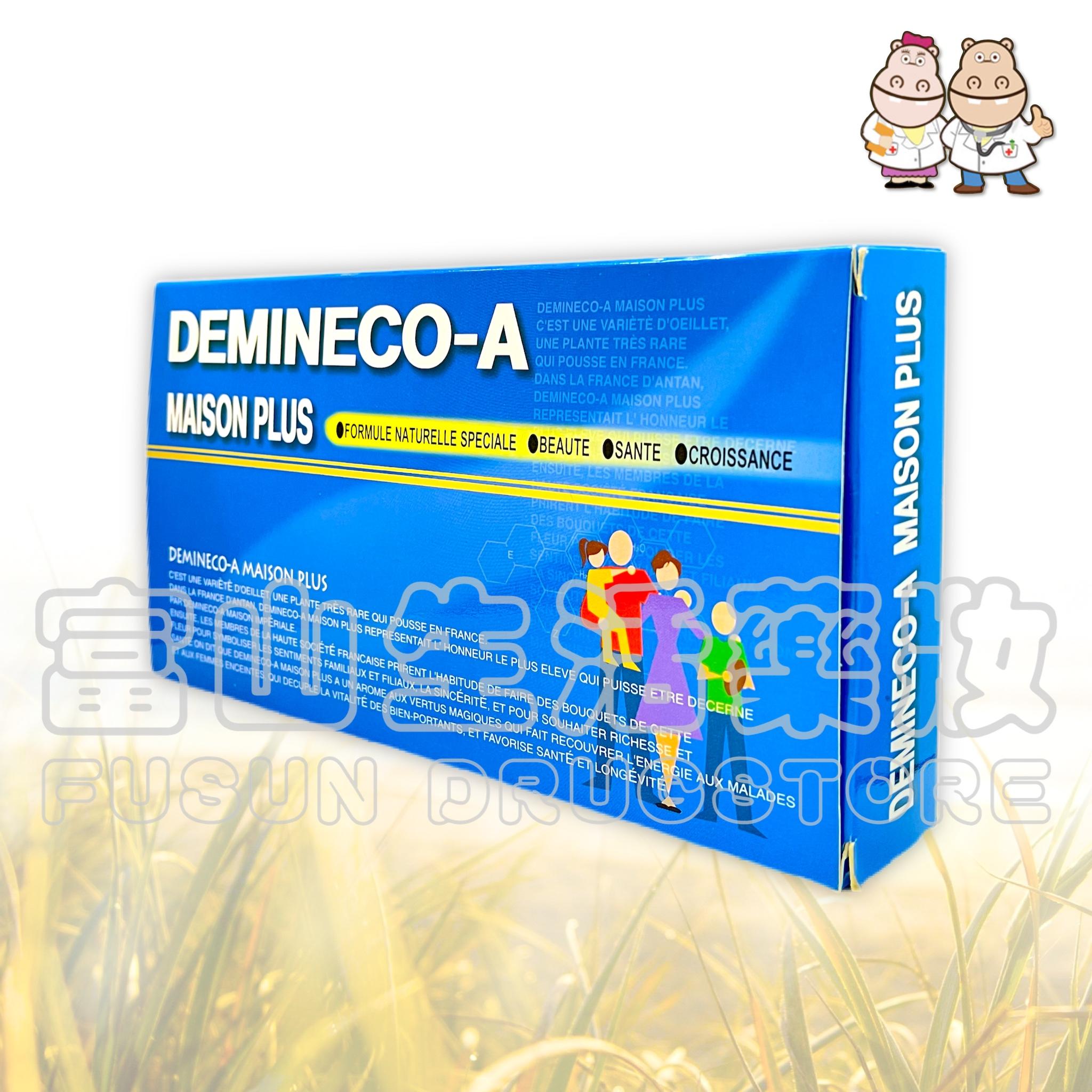 體敏康-A Demineco-A 生理補精【富山】
