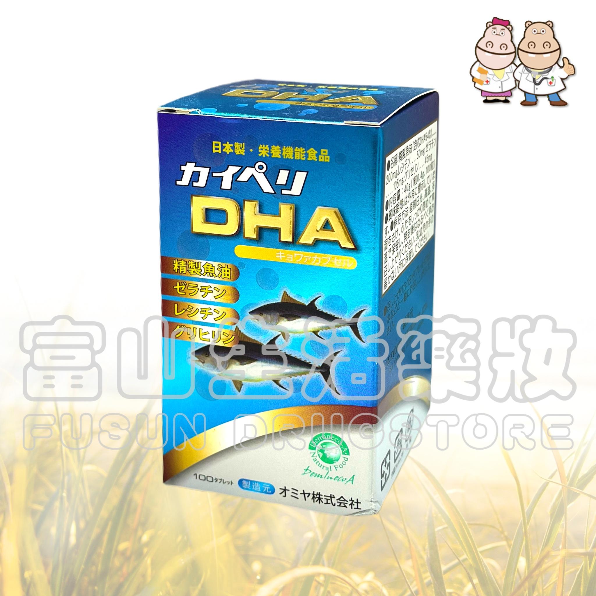 體敏康-A Demineco-A 日本協和DHA【富山】