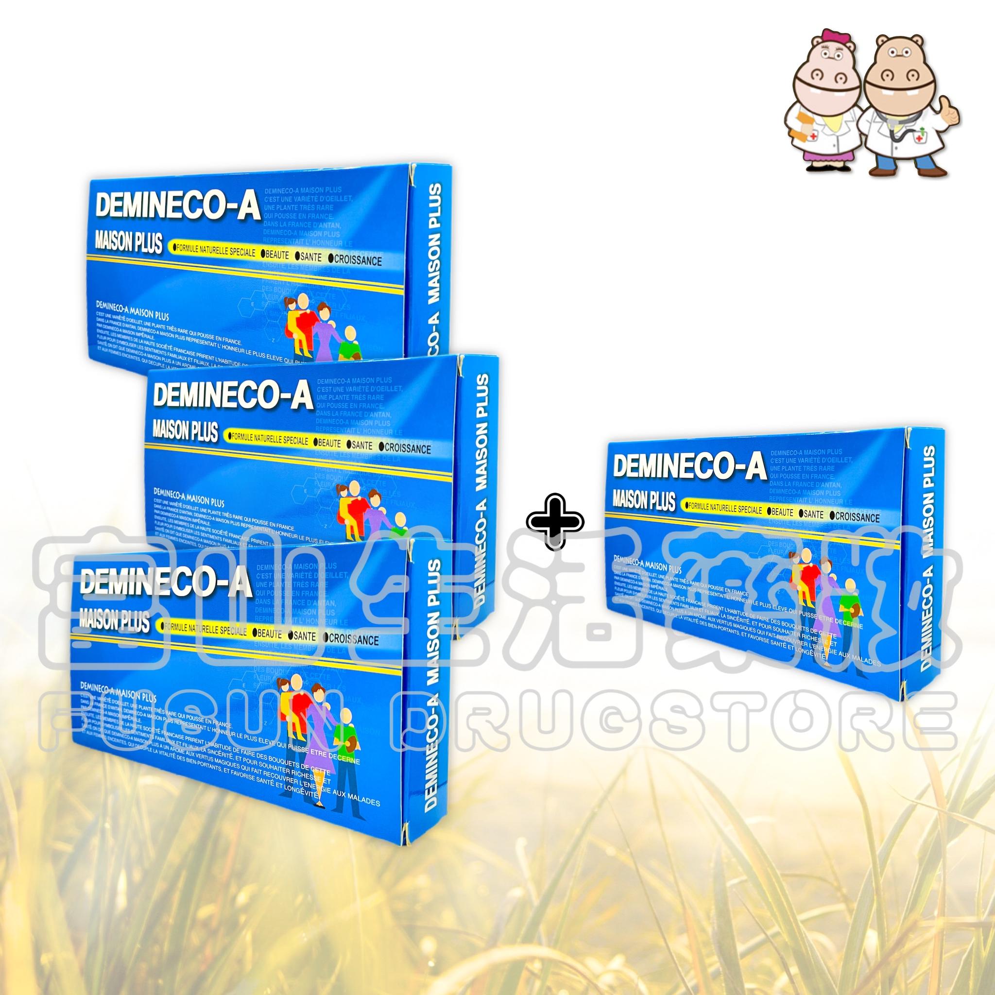 體敏康-A Demineco-A 生理補精 20支【富山】單盒、買三送一